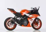 HURRIC Supersport Auspuff Super Short KTM RC 125 2017-2020